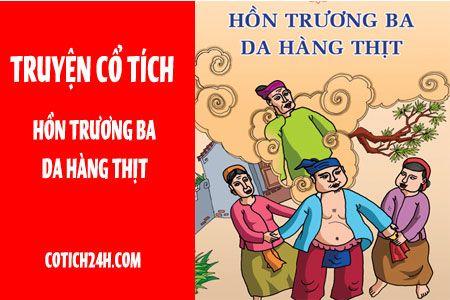 hon-truong-ba-da-hang-thit