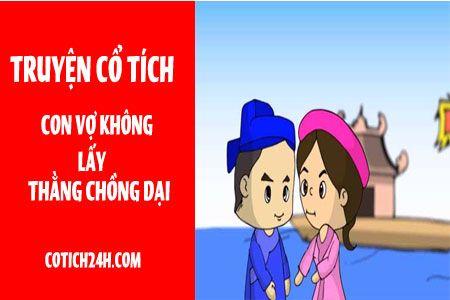 con-vo-khon-lay-thang-chong-dai