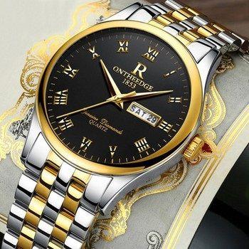 Quà tặng đồng hồ cho sếp