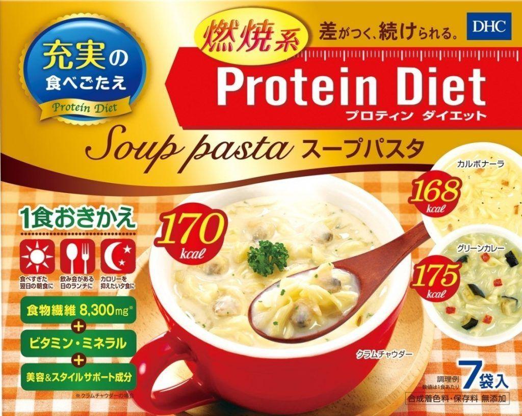 Review 2 viên uống giảm cân DHC và Protein Diet của DHC