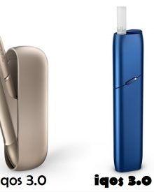 Máy hút thuốc lá điện tử iqos 3.0 có tốt không? Review + giá