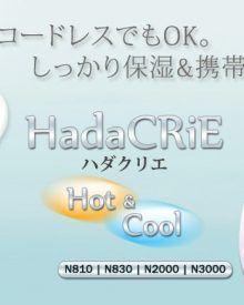 Hướng dẫn sử dụng các dòng máy Hadacrie