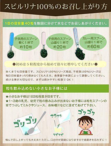 tảo xoắn spirulina 2400