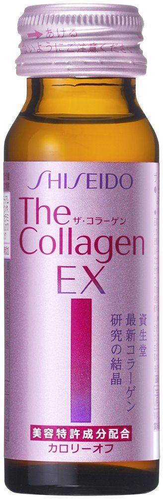 Collagen shiseido dạng nước