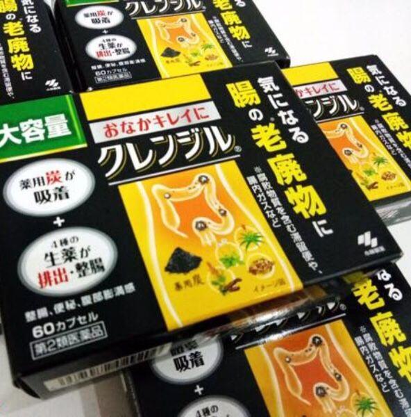 dòng sản phẩm Thải độc, làm sạch đườngruột Kurenjirunhật bản là biện pháp hoàn hảo nhất, chứa các thành phần thiên nhiên rất tốt cho đường ruột