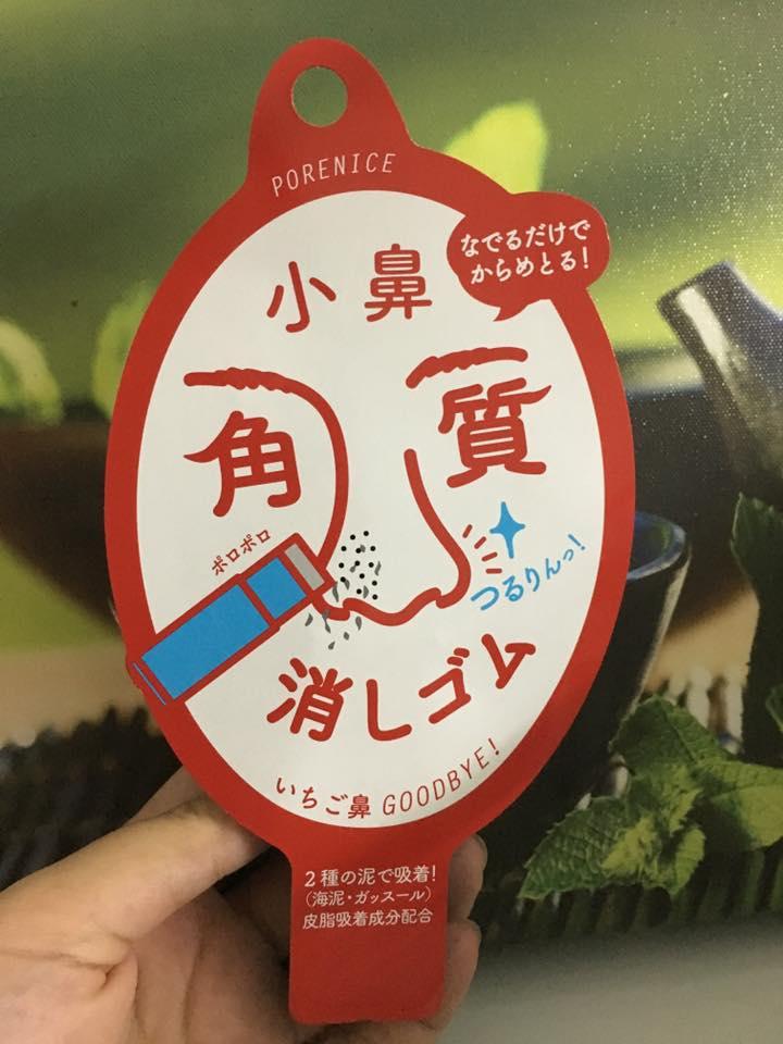 Thanh lăn đặc trị mụn đầu đen mũi Porenice Nhật Bản Thành phần chiết xuất từthiên nhiên nhất là BÙN BIỂN và ĐẤT SÉT lành tính có tác dụng kháng khuẩn, chống viêm và giúp da khỏe mạnh, dưỡng ẩm, cho làn da luôn mềm mịn, tự nhiên