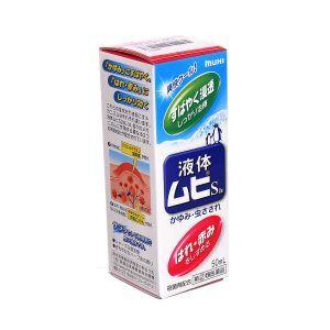 Chai xịt chống muỗi và côn trùng cắn Muhi là một trong những sản phẩm chiếm được lòng khách hàng với sản phẩm dạng xịt , phun sương cho làn da nhưng vẫn đảm bảo làn da không gây kích ứng, và chống các côn trùng gây hại, cho sức khỏe cơ thể