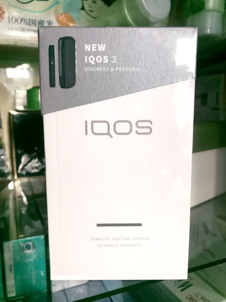 may-iqos-3.0