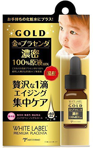 White labell placenta rich gold essence