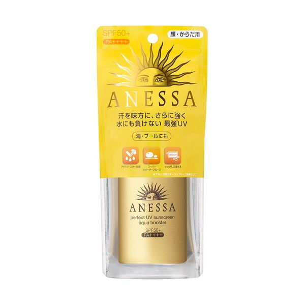 Kem chống nắng anessa  essence uv sunscreen mild milk (for sensitive skin) spf 35, pa+++