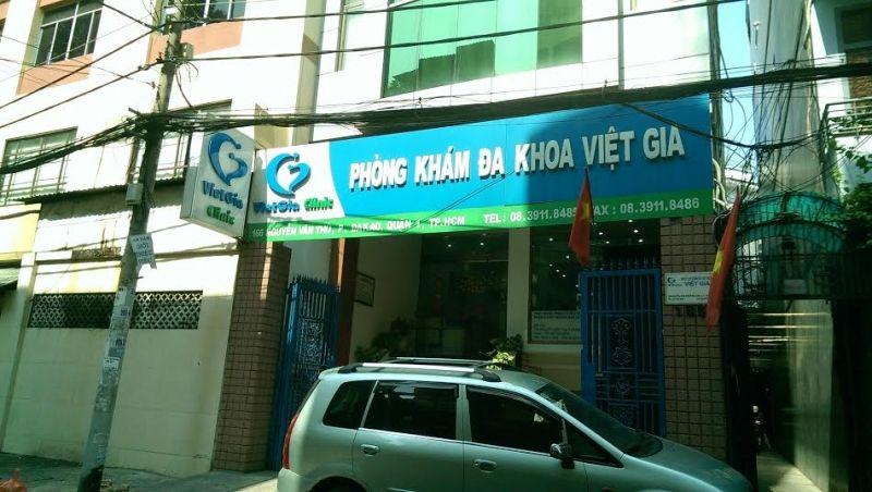 Top 5 Địa Chỉ Niềng Răng Mắc Cài Kim Loại Uy Tín  Tại Quận 1 TP. HCM 3