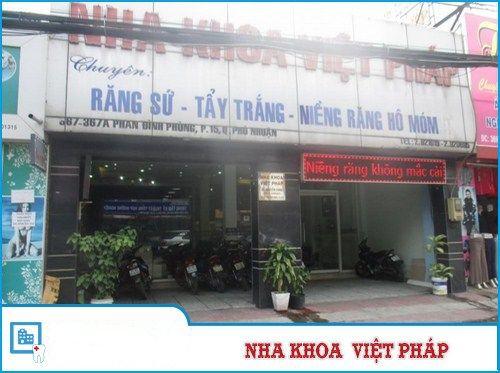 Top 5 Phòng Khám Niềng Răng Không Mắc Cài Có Chi Phí Hợp Lý Tại TP. HCM 2
