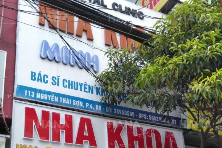 Top 5 Địa Chỉ Tẩy Trắng Răng Uy Tín, Chất Lượng Tại TP. Hồ Chí Minh 4